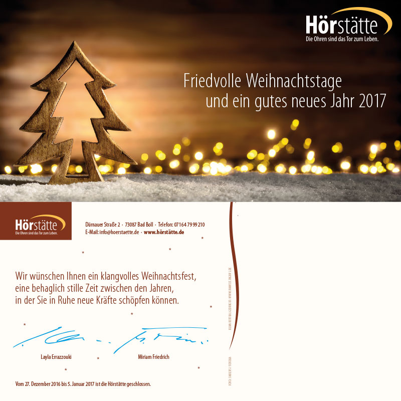 Hörstätte Weihnachtskarte 2016